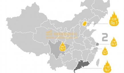调查:国人出境游偏好高端酒店 广州人最阔气