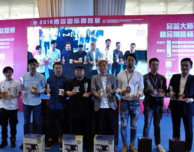 2016青岛国际咖啡展圆满落幕 大陆队获联赛冠军