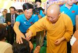 """博鳌论坛宗教领袖对话 印顺大和尚阐述""""南海梦"""""""