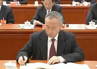 赵宪庚递补为中央委员