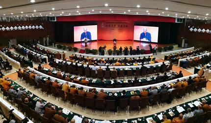 直击:汉传佛教祖庭文化国际学术研讨会开幕式