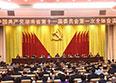 迎接党代会 建设新湖南