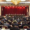 湖南宗教工作会议召开 杜家毫许达哲出席