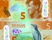 """纸币也要拼""""颜值高"""" 这个国家拿第一"""