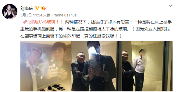 刘晓庆脸撞玻璃,上面瞬间被一层粉覆盖…