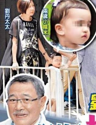 杨幂2岁女儿正面照曝光 长期见不到父母由爷爷照顾 [有看点]