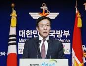 """韩国防部:金正恩将在劳动党""""七大""""前后核试"""