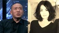 歌手梁龙曾与王菲交往 暗指因谢霆锋分手