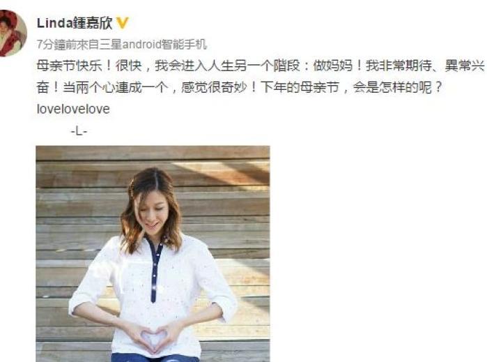 32岁钟嘉欣怀孕当妈:进入人生另一个阶段 [有看点]