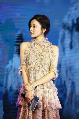 《仙剑云之凡》娜扎:与韩东君亲密戏不会害羞