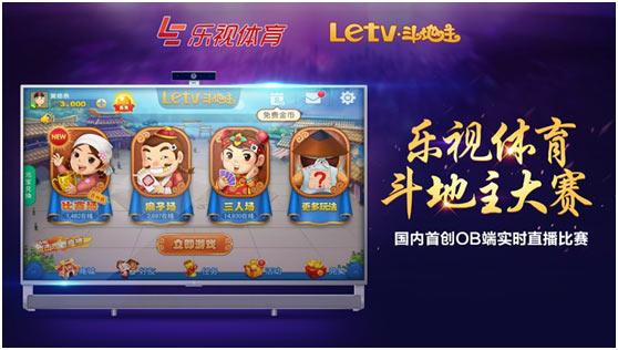 http://www.liuyubo.com/youxi/2456318.html