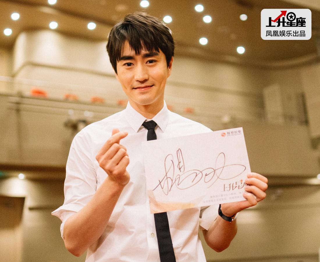 杨玏特别为上升星座送上亲笔签名,站在镜头前比爱心手势。