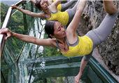 众美女高空做瑜伽身段柔软