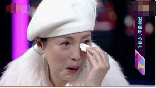 石榴姐苑琼丹家暴富豪老公 砸对方头逼其离婚【星看点】