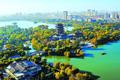 """城市""""年轻""""榜济南排全国16 排名意味着什么?"""