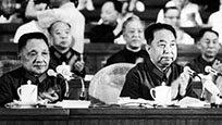 华国锋主动辞去主席职位 邓小平仅用两字评价