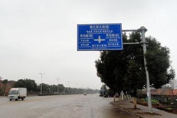 站东新区: 路牌展现赣南风景名胜