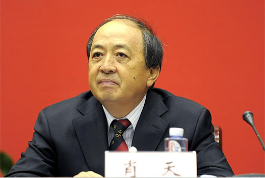 检察机关对肖天提起公诉