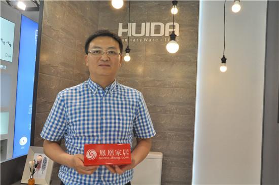 惠达卫浴杜国峰:厕所革命关系中国未来生态发展
