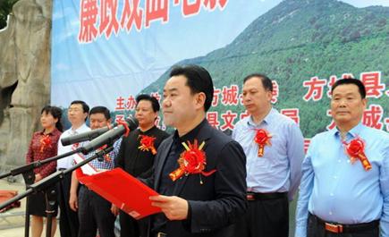 现代豫剧《子夜惊梦》开机仪式在七十二潭景区举行