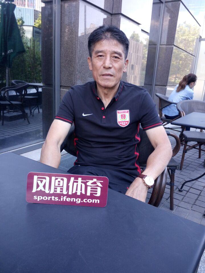 专访铁帅:国安球迷不骂我 中国球员身价虚高难赢韩国