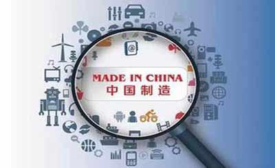 """对接""""工业4.0"""",中国制造还需解决标准问题"""