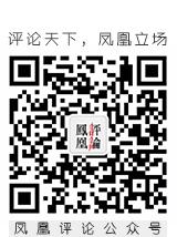 """港媒揭露""""四独""""背后的""""日本魔爪"""" - 赣西之子(曾  锋) - 赣西之子(曾锋)博客"""