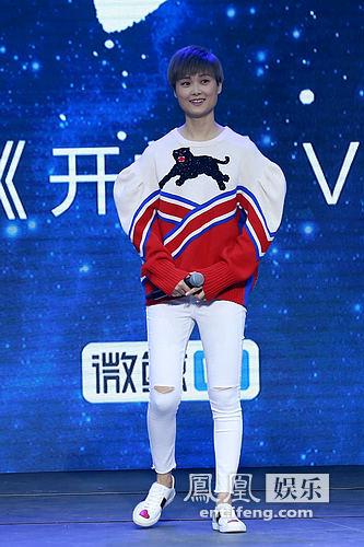 """【有意思】李宇春""""野蛮生长""""巡演启动  打造音乐时尚艺术盛宴"""