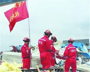 驻皖武警交通部队驰援江苏盐城灾区