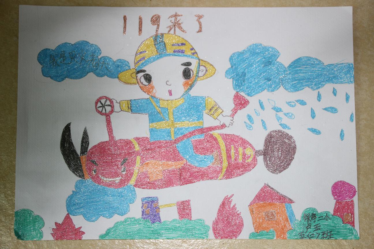 幼儿园,以课程及家庭作业的形式将儿童消防作文,儿童消防绘画融入日常图片