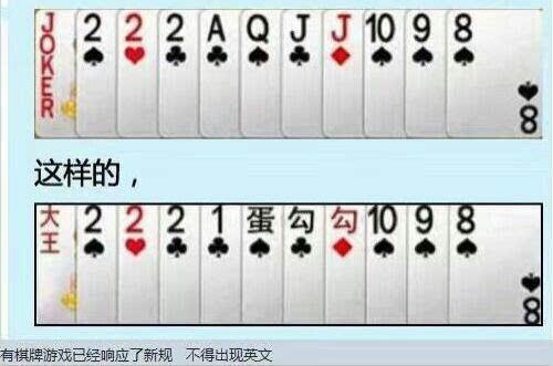 网曝广电手游新规:游戏界面制止呈现英文单词
