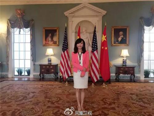 呛声美国发言人的凤凰记者王冰汝 问题归功于网友