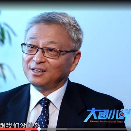 大国小鲜第1期:专访世界和平论坛秘书长阎学通