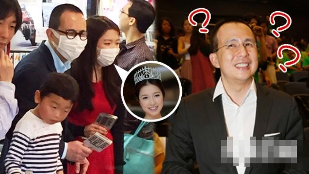 【有意思】悬案已破!50岁李泽楷新欢是24岁港姐季军(图)