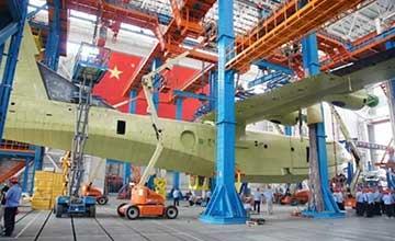 又一款国产大飞机诞生 蛟龙-600水陆飞机将下线