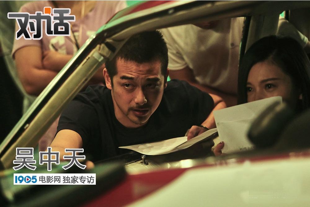 导演吴中天:《天亮之前》是我跟杨子姗的轰轰烈烈