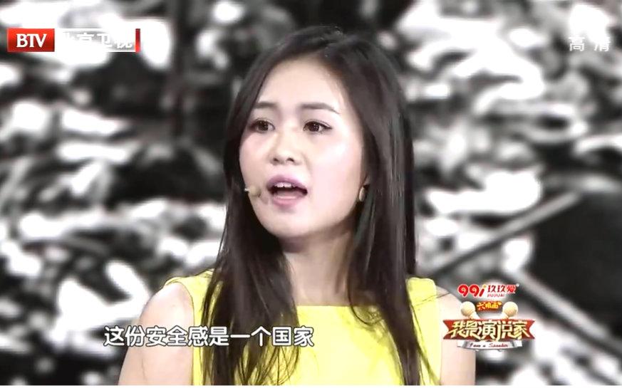 哈佛女孩刷屏演讲幕后:她为什么越出国越爱国?