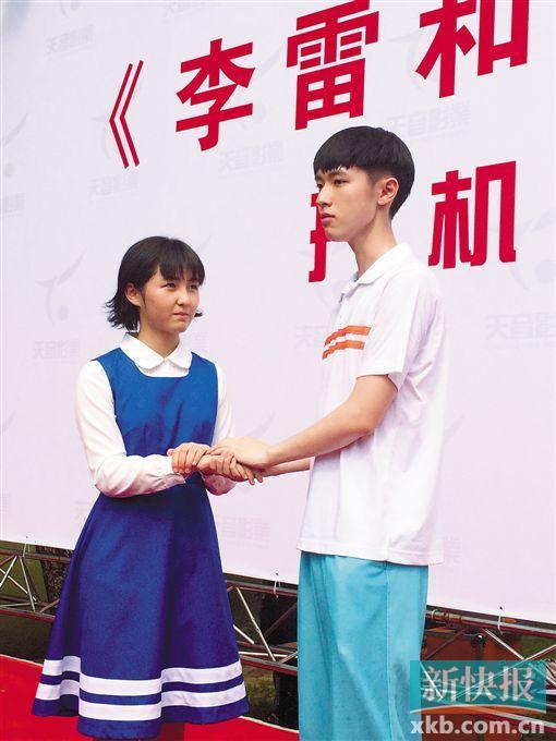 《李雷和韩梅梅》开拍 梅梅成体育女王李雷是高富帅