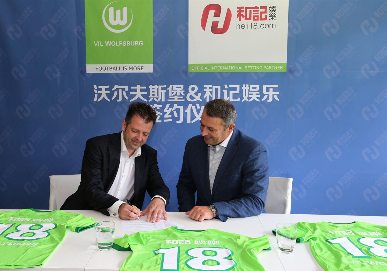 看好狼堡新赛季 和记娱乐签约赞帮沃尔夫斯堡