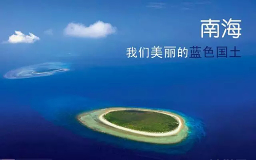 在南海造岛的巨无霸公司在江西有哪些神来之笔?