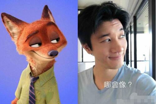 【有意思】王力宏撞脸尼克:原来你是老狐狸