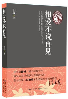 滋味小说阅读网