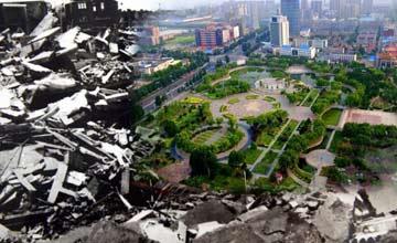 废墟上站起一座城:40年前遍地废墟 如今高楼林立!