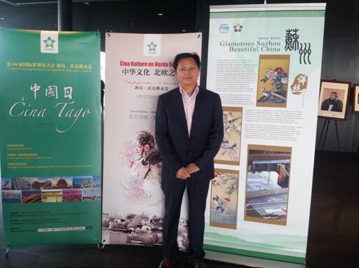 """2013年7月,吴文康随苏州市宣传部一起远赴冰岛参加""""中华文化北欧之旅""""活动。将传统中国文化展示给世界人民。"""