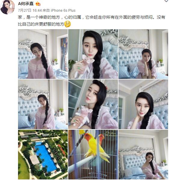 """【星娱TV】""""翻版范冰冰""""何承熹晒豪宅 被批炫富与网友互撕"""