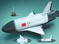 神龙翔天:揭秘中国空天飞机