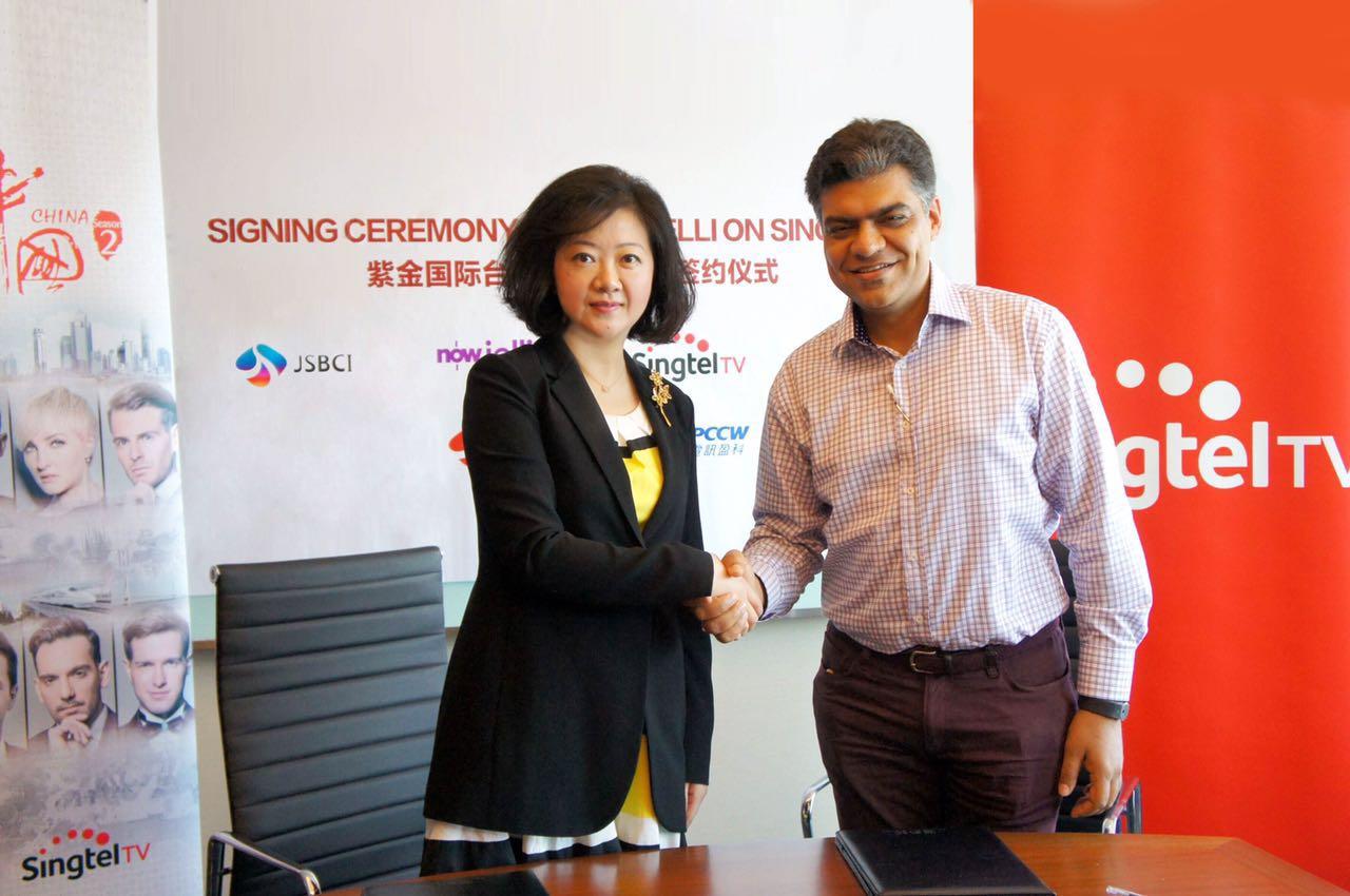沙巴体育app融入一带一路 打造国际化媒体:紫金国际台登陆新加坡