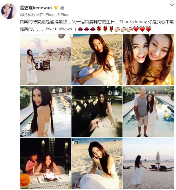 【星娱TV】温碧霞庆50岁生日 老公养子齐出镜超温馨