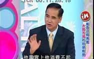 两岸促认同之政治:认同中国前,还有个认同得先建立