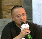 戈国龙:儒释道整体智慧是寻找精神家园的必经之路